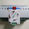 正泰双电源自动转换开关NZ1BR-63/4P/2P/32A/63A/CB级迷你型家用