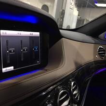 2018款奔驰S350L改夜视仪热成像23P驾驶系统图片