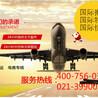 上海苏州嘉兴市到至台湾澳门香港新加坡美国加拿大搬家物流海运公司