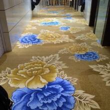 广州办公室地毯安装