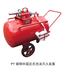 移動式泡沫罐、移動式滅火裝置、移動式消防水炮、泡沫罐、泡沫液