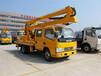 东风高空作业车厂家直销12米蓝牌高空作业车价格报价14米16米路灯维修车图片