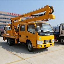 高空作业车厂家直销12米14米16米高空作业平台厂家报价