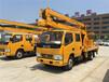湖南高空作业车厂家直销12米蓝牌高空作业车14米16米路灯升降车现货供应