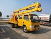 南平车载式高空作业车厂家直销18米高空作业登高车报价