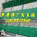 朔州高速弧形隔音墻小區隔音墻空調隔音墻隔音墻廠家直銷
