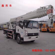 山东恒鑫吊车厂唐骏12吨吊车大全