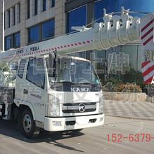 济宁恒鑫吊车厂家直销国五凯马8吨吊车价格