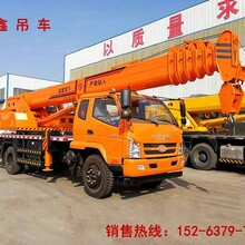山东济宁恒鑫吊车厂国五唐骏12吨汽车吊