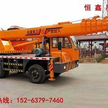 山东济宁恒鑫吊车厂家自制8吨吊车