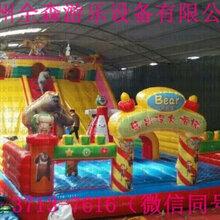 户外大型移动水上乐园充气城堡充气滑梯儿童充气蹦床乐园图片