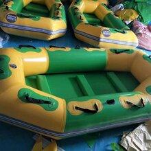 河南郑州移动乐园水上手摇船玩具图片