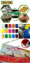 大方板,复合大方板,门头装修材料,广告耗材