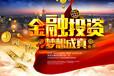 上海国际期货信管家哪个期货平台手续费低,更正规,美原油黄金保证金多少
