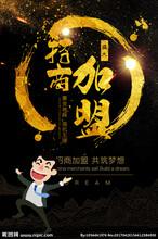 上海金融期货投资招商--国际期货总部全国火爆招商
