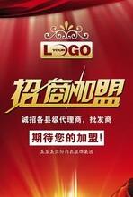 上海点金宝期货投资平台新的官网网址是多少,公司产品及交易规则是什么