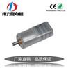 WL-20RS130美發減速電機微型直流減速電機