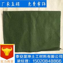 宁夏银川市土工袋生态袋护坡植草绿化晟坤土工图片