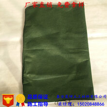 江西省新余市土工袋生态袋价格便宜使用年限长晟坤土工图片