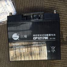 三瑞蓄电池6FM230S-X三瑞蓄电池12V230AH免维护铅酸蓄电池