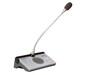 西安台电会议话筒,数字红外无线会议主席单元HCS-5300C/80
