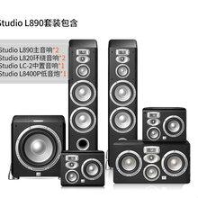西安哪有卖JBL音响套装的?图片