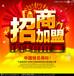 上海大宗商品,外盘期货投资,信管家平台,点金宝总部,美原油期货,招代理商