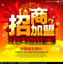 信管家期货招代理商--上海唯一专业的期货投资平台