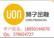 香港狮子期货合约怎样?
