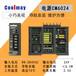 新品电源超强功能CM6024,工业电源超宽输入电压负载电流2.5A
