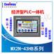 天津顾美触摸屏PLC一体机MX2N-43HB温度模拟量小Coolmay经济型