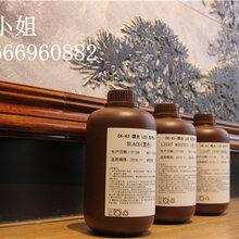 UV固化墨水品牌——珠海君奥专业UV墨水生产厂家