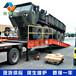 厂家生产现货供应6吨移动式液压登车桥物流装卸货平台