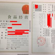 在深圳开一家酒店需要办理什么证件?图片