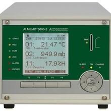 IPFVR1001?繼電器歐美進口優勢出售圖片