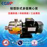 广州直销格来利泵业GHL4-30卧式家用自来水卫生增压泵管道加压泵