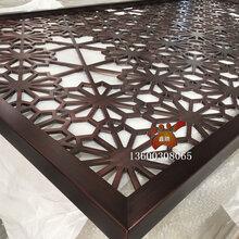 10厘铝板镂空红古铜花格、纳米喷涂红古铜铝屏风报价图片