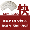 东莞商标注册图片
