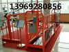 四川自贡电动吊篮销售热线吊篮厂家配件最全价格最便宜