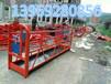 信阳镀锌电动吊篮施工工地用吊篮厂家批发价格