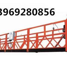 平涼防卡繩電動吊籃施工高空作業吊籃配電箱廠家直銷