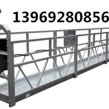 黄石小型电动吊篮优质吊篮建筑吊篮厂家价格