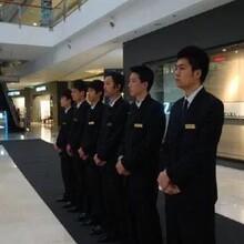 哈尔滨保安外包,哈尔滨正规保安公司,哈尔滨VIP商务保安