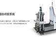 北京自动涂胶机深隆STT1008汽车玻璃涂胶生产线