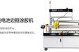 北京涂胶机器人深隆STT1012涂胶机器人