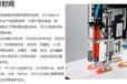 北京自动涂胶机深隆STT1014
