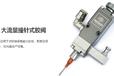 北京深隆STT1016自动涂胶机涂胶机器人汽车玻璃涂胶生产线