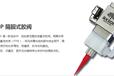 北京深隆STT1019自动涂胶机涂胶机器人