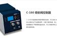 北京深隆STT1027汽车玻璃涂胶生产线