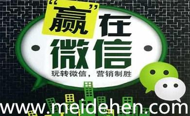 广州微信小程序开发公司5月再掀价格血战